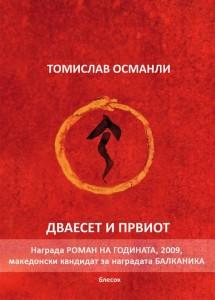 tomislav korica final