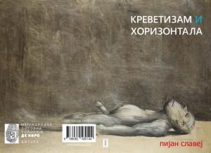 Krevetizam i horizontala - Korica Pecat-page-001