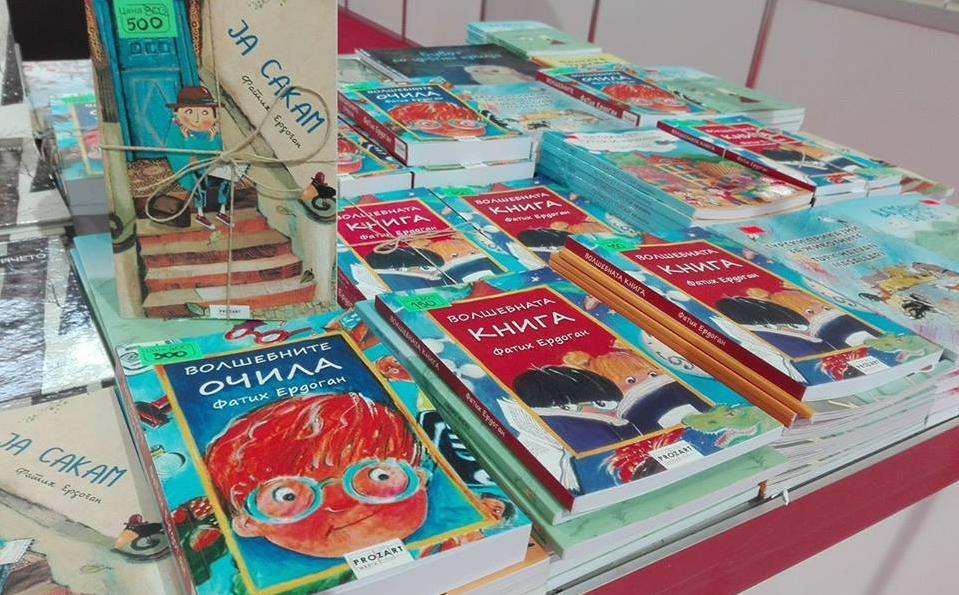 Книги по саемски цени