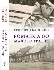 Romansa vo maloto gradce - Cover Final-page-002