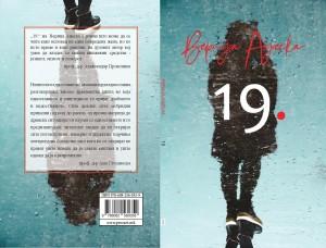 19 Korica Pecat-page-001