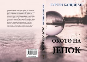 Yenok cover-page-001