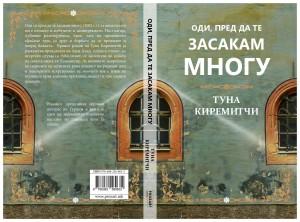 Tuna Kiremitci Cover-page-001
